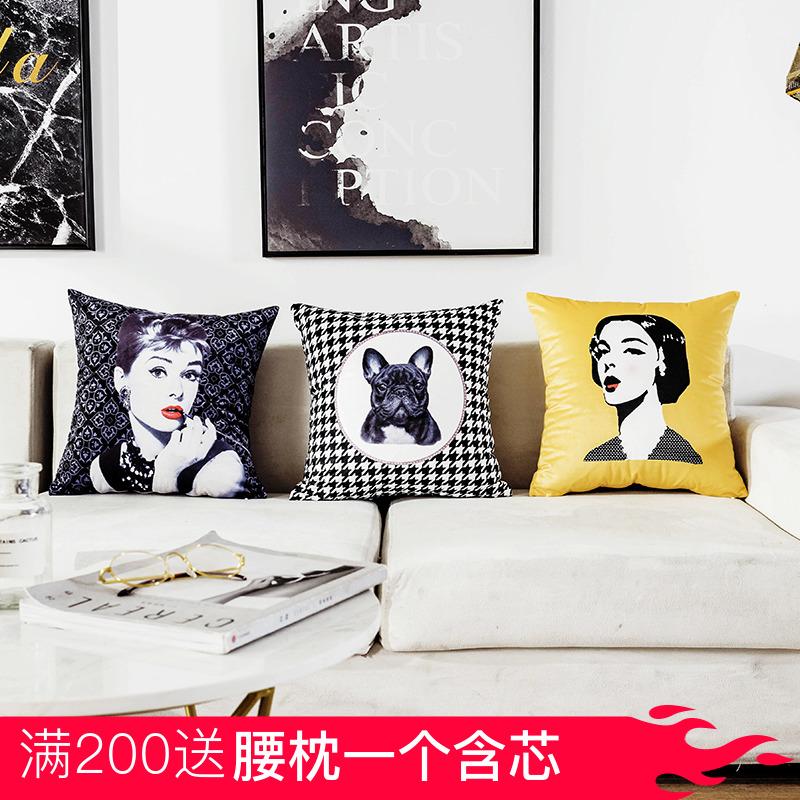 几何自主搭配北欧沙发简约黄色抱枕靠枕靠垫家居软装样板房买家