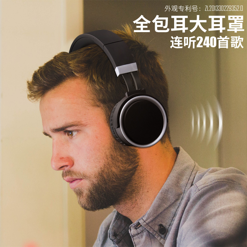 Usd 55 46 Overweight Bass Wireless Bluetooth Headset Headset Set Oppo Huawei Vivo Mobile Phone Universal Does Not Hurt The Ear Bluetooth Headset Wholesale From China Online Shopping Buy Asian Products Online