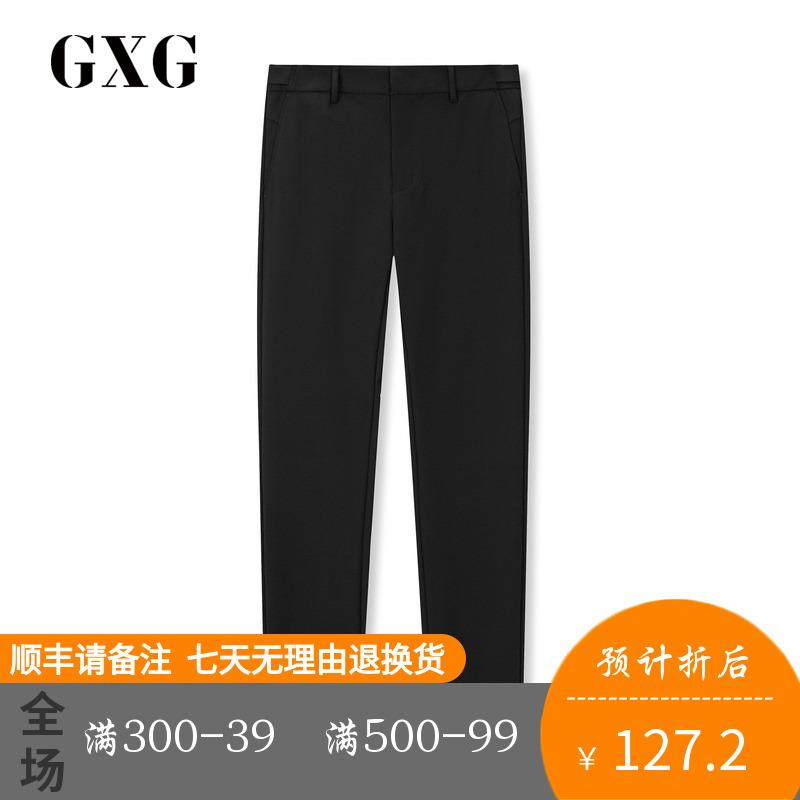 181202549GXG黑色2018春季长裤同款男装直筒休闲百搭休闲商场男