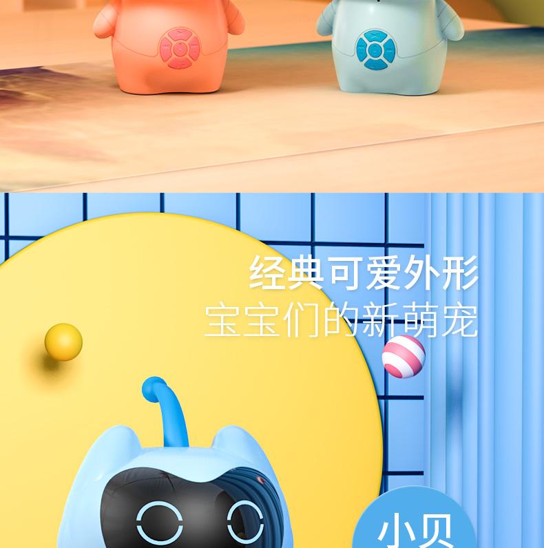 婴幼儿童早教机智能多功能播放器讲故事机器人宝宝益智玩具学习机详细照片