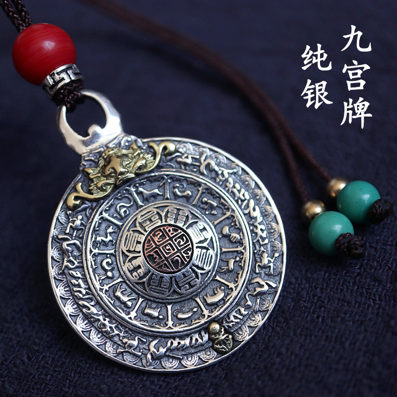 Tibetan 925 sterling silver nine House gossip card life amulet lucky evil luck necklace pendant