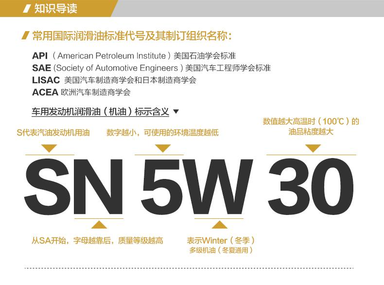 5W-30半_10.jpg