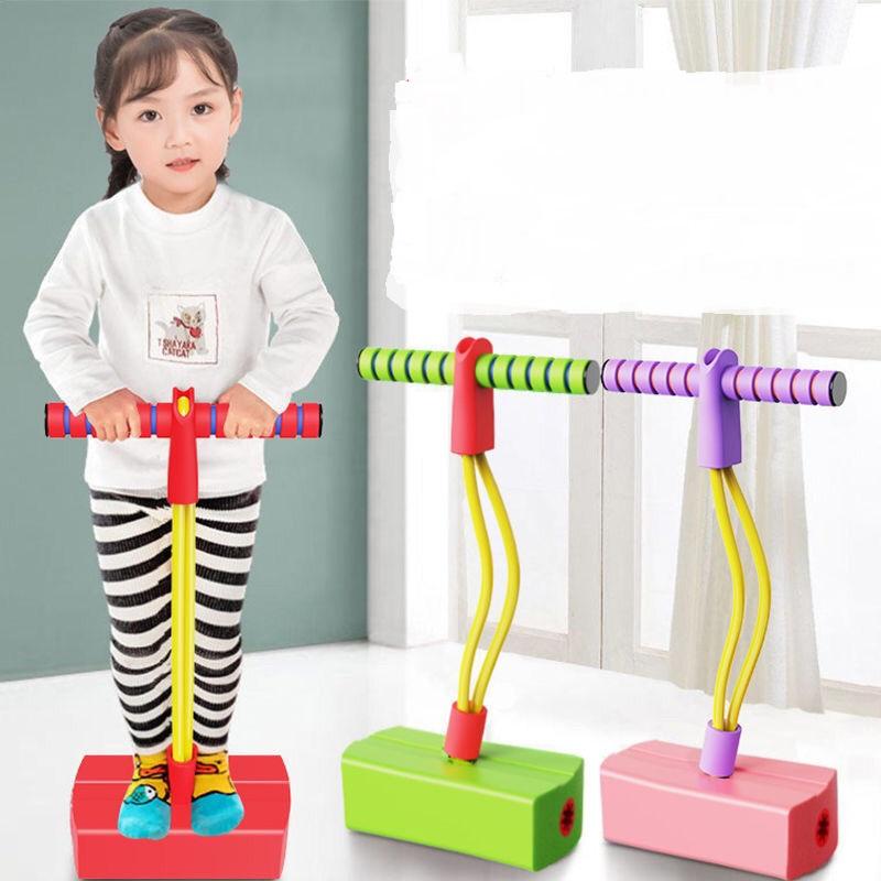 儿童长高玩具青蛙跳平衡感统训练器跳跳杆