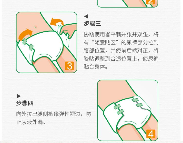 吸收宝XL箱装_12.jpg