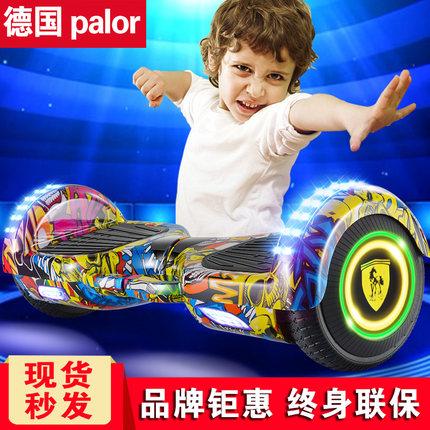 请问德国palor保利隆两轮电动体感扭扭车智能平衡车898怎么样?好不好用呢?是假货吗