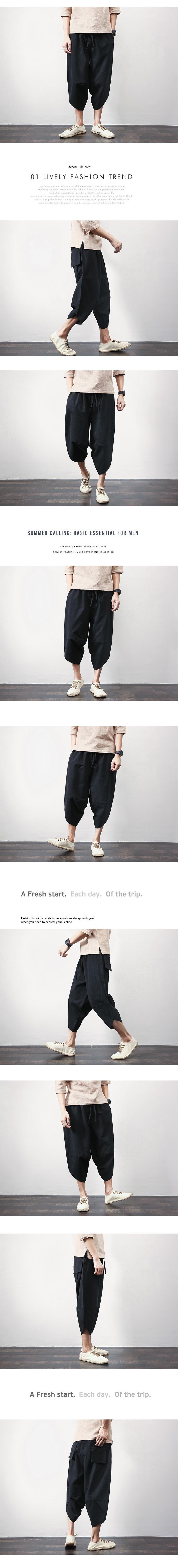 夏季薄款寬鬆闊腿7分大碼褲男韓版潮休閒七分哈倫褲八分東巴褲子