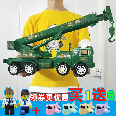 Oversized inertial crane construction truck toy children boy crane construction truck model car set