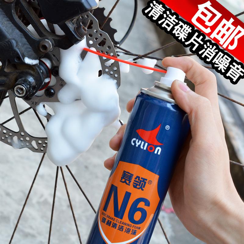Горный велосипед тормоз Дисковый чистящий агент, дисковые тормоза, крик, гоночный, воротник, мотоцикл N6, для очистки планшета