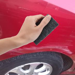 汽车漆宝划痕布刮痕送手套再送毛巾
