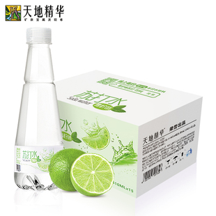 World essence: 15 bottles of lime soda water.