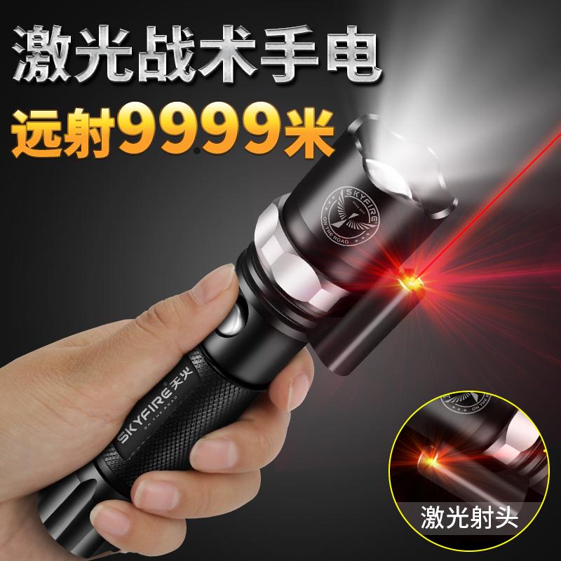 天火LED强光激光手电筒可远射超亮充电3000米多功能特种兵镭射