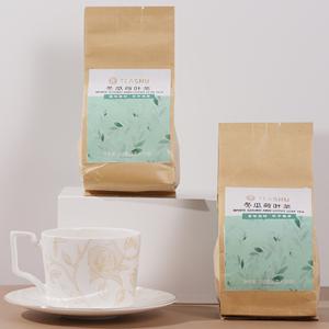 【束氏茶界】冬瓜荷叶养生茶包30小袋