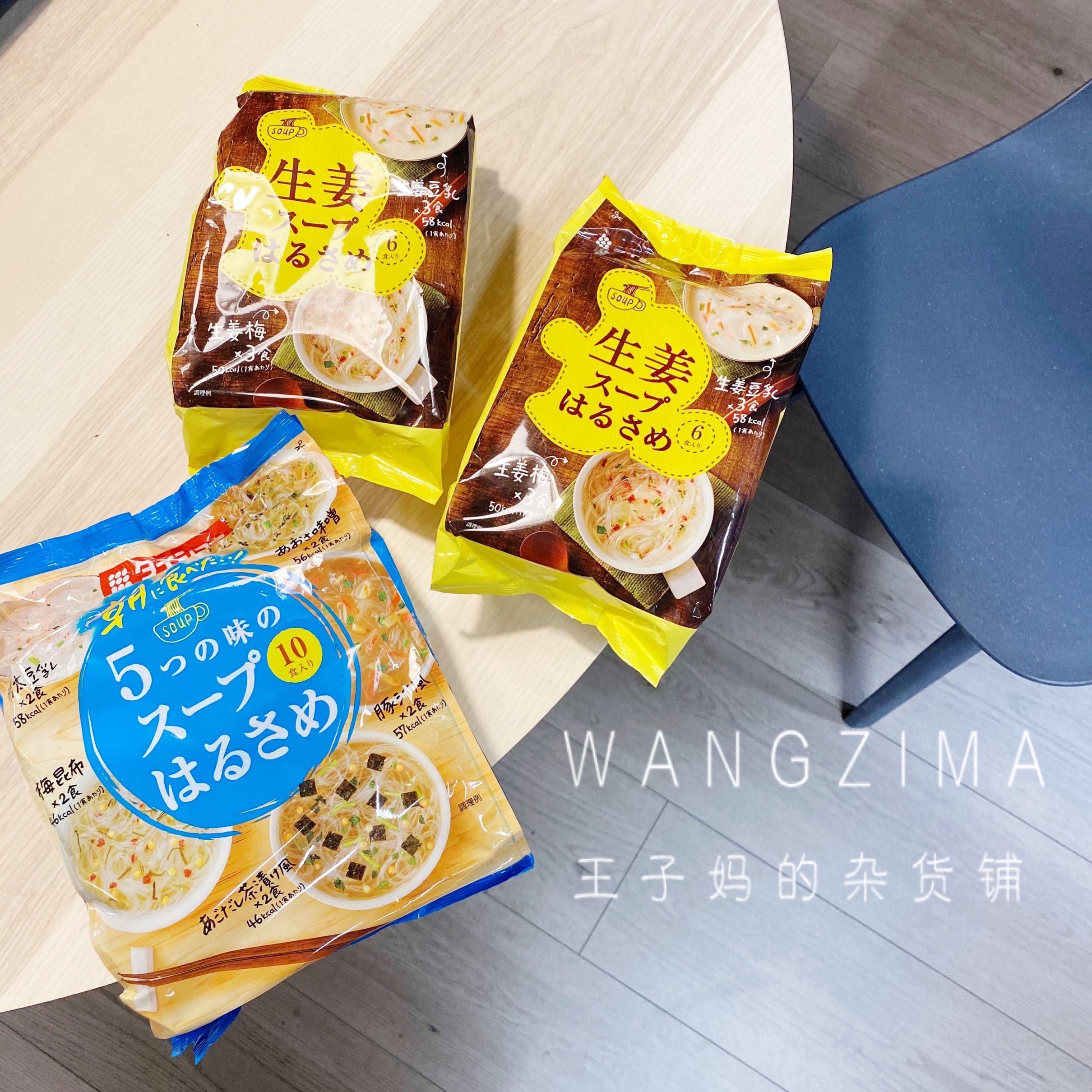 现货日本本土大正低卡粉丝代餐粉丝方便粉丝