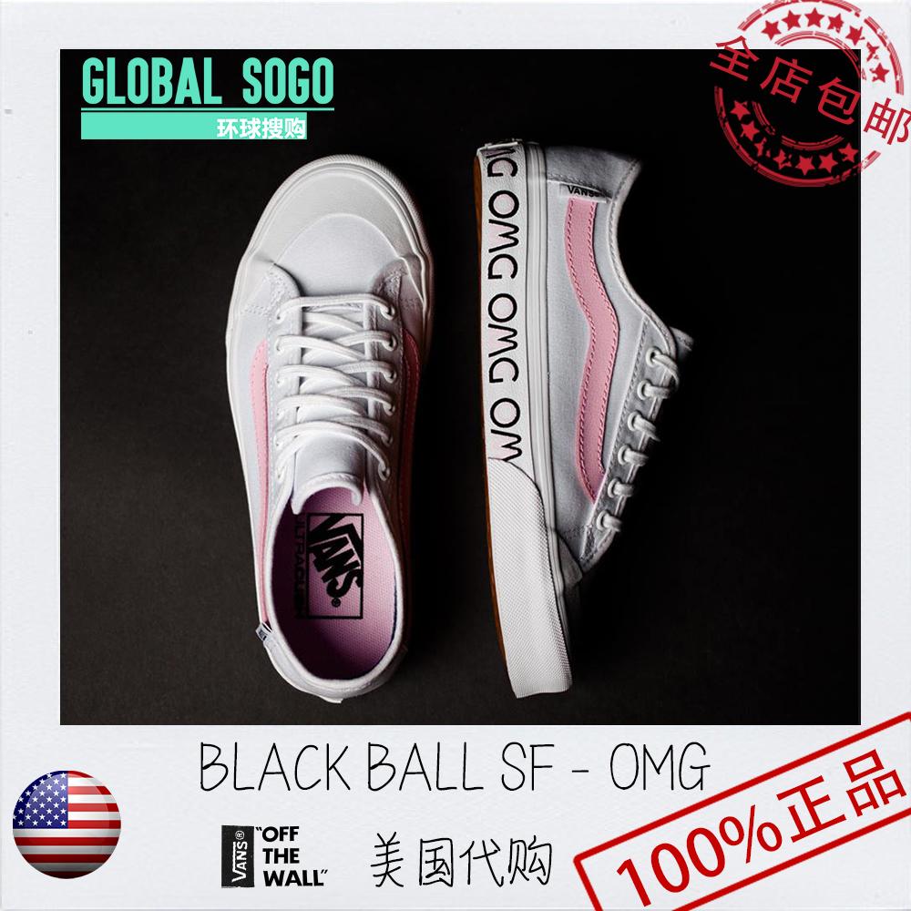 0dc9e160868b43 ... VANS BLACK BALL SF OMG Vance Women s White Pink Low Top Skateboard Shoes  VN048ZN4R ...