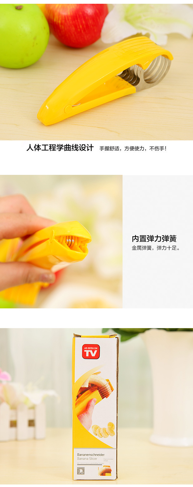 1 pcs Kitchen utensils multifunctional shredder Banana slicer The ham slicer