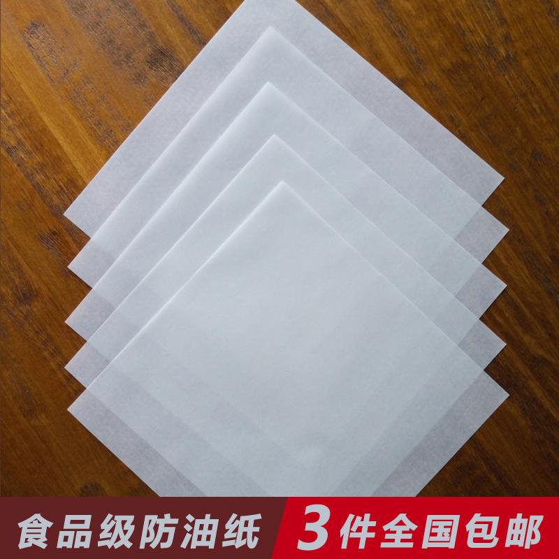 Бумага для выпечки Коробки для пиццы белые еда анти-нефть бумаги коврик бумага 7/8/9/10/12 дюймовый масло на бумаге коврик для пиццы бумаги 200 листов