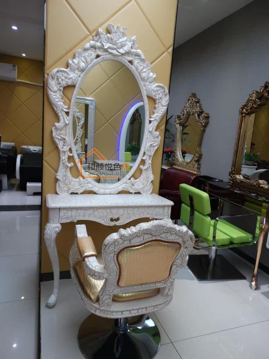 Офисная мебель Новый белый crackle краска европейского типа стеклопластика один зеркало станции обслуживания парикмахерского кресла салон парикмахерская зеркало на стене станции висит зеркало