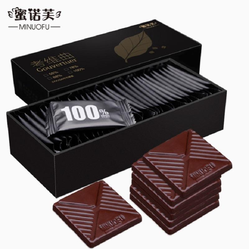 100%纯黑巧克力零食无蔗糖低烘焙散装78%苦脂可可片健身礼盒抹茶