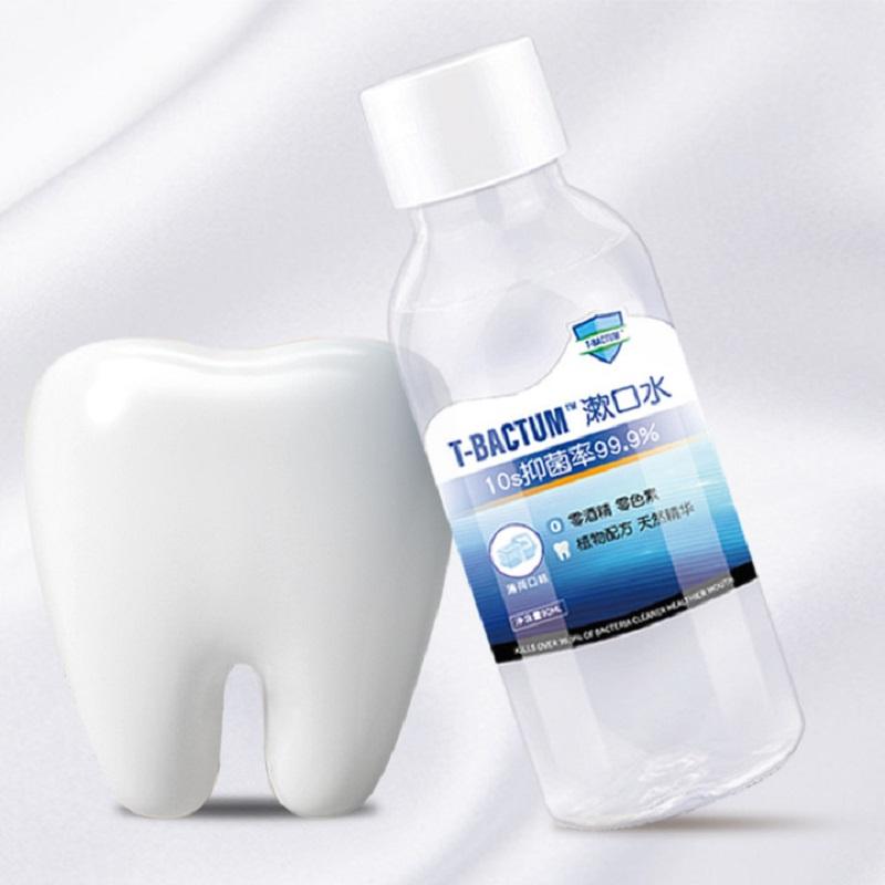 伢典医生漱口水杀菌除口臭去牙渍
