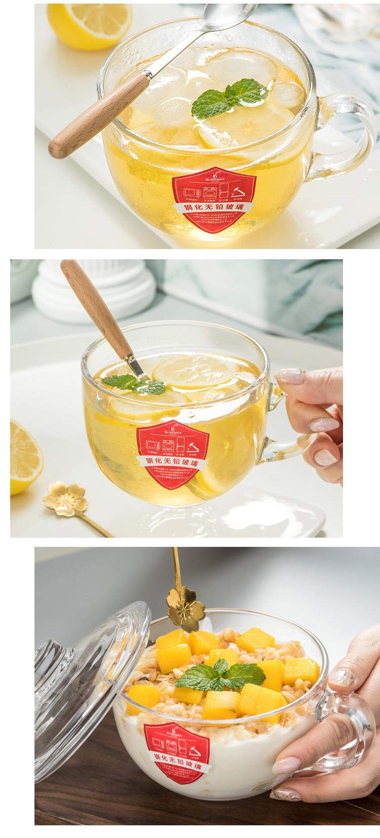 大容量金边玻璃早餐杯马克杯燕麦杯子家用带盖子勺可微波牛奶麦片碗详细照片