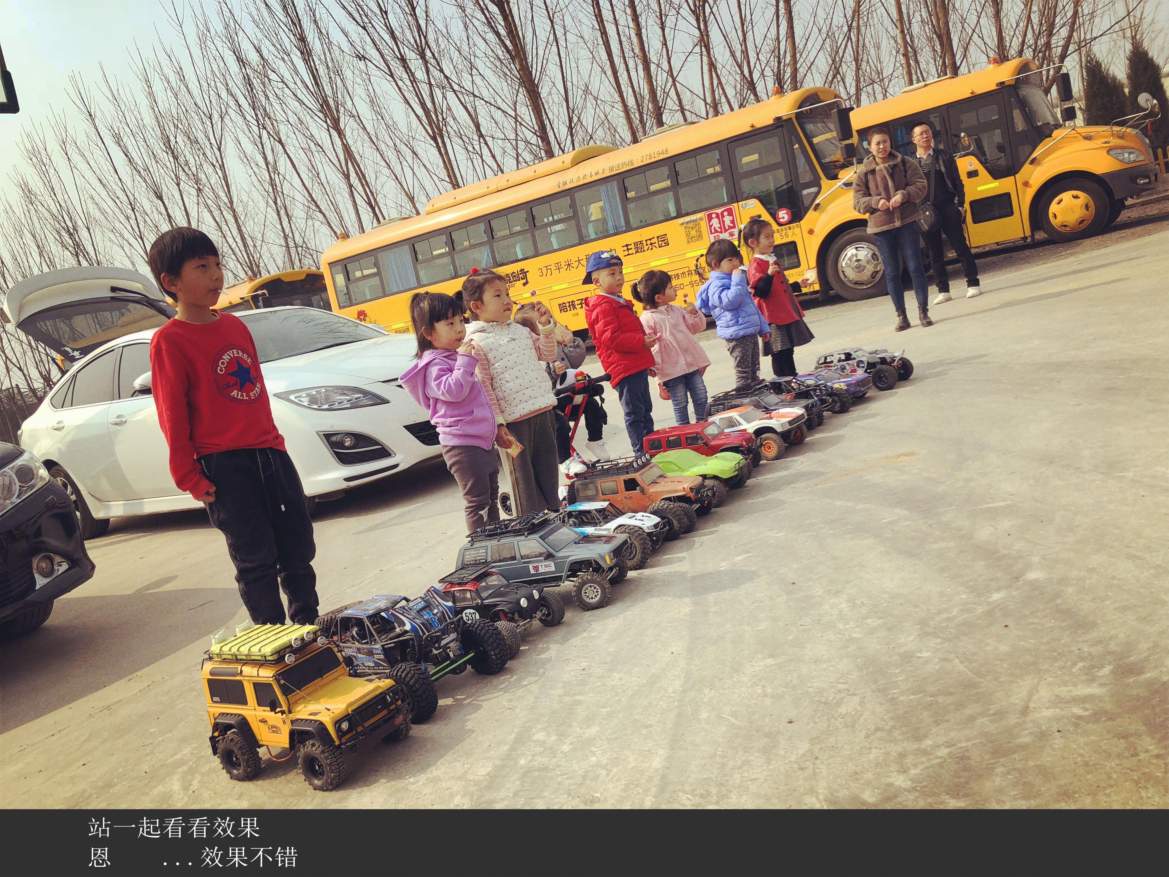 记太原TSC模型俱乐部新春亲子采摘玩车溜达回
