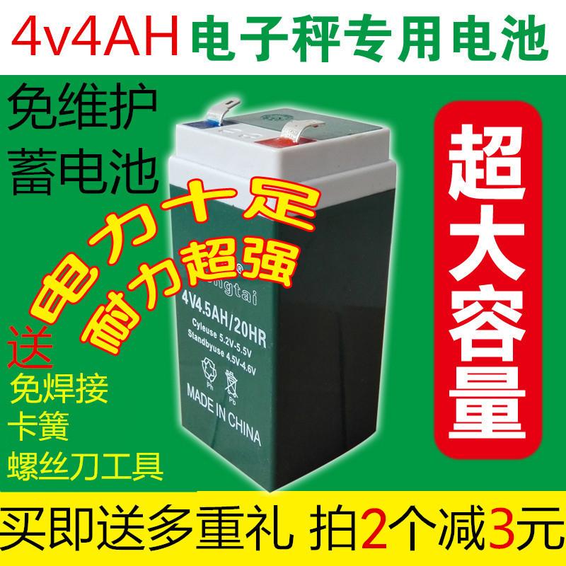 Подлинный 4v4ah тайвань сказать 4v аккумулятор 440 электронный весы аккумулятор оценка весы аккумуляторная батарея 4V4.5 электроника аккумулятор