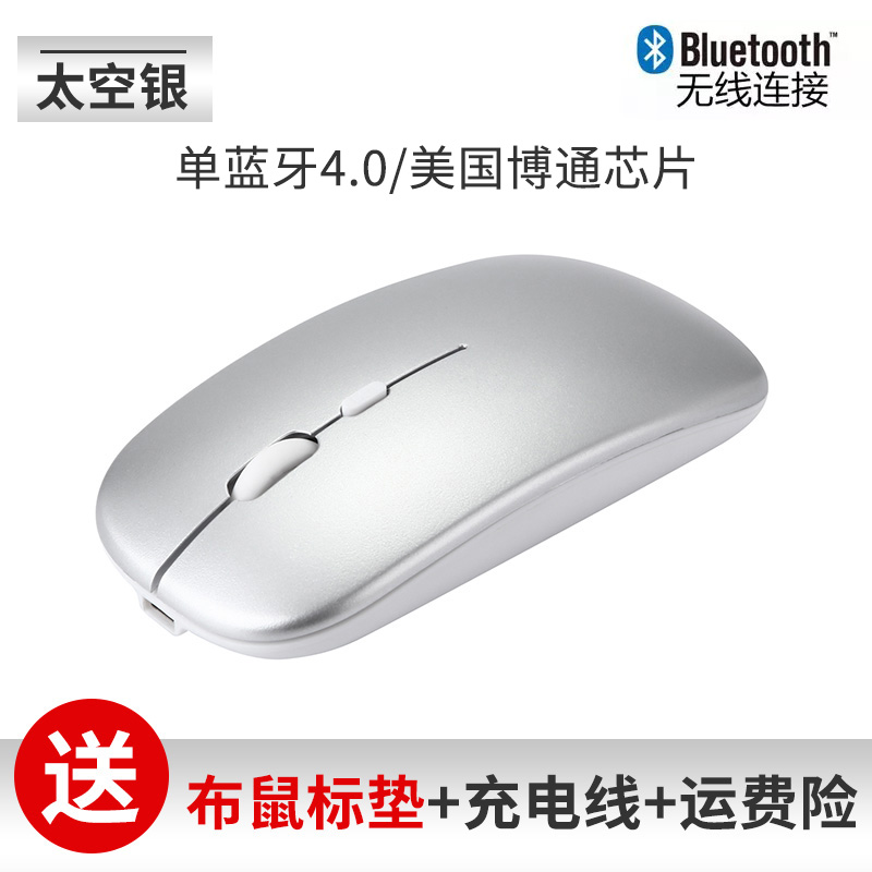 CHARGING BLUETOOTH 4.0 PAD VERSION - SPACE SILVER