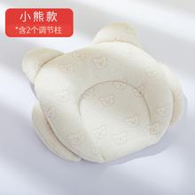 【4.9超高评分】婴儿枕头防偏头定型枕