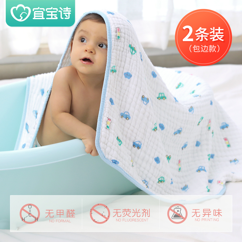 2 installed baby bath towel cotton soft absorbent gauze quilt ...