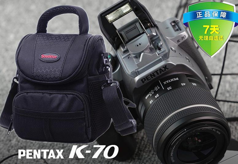 宾得K50 K-R KX K-30 K01 KS1 KS2 K70单反相机包 户外单肩摄影包