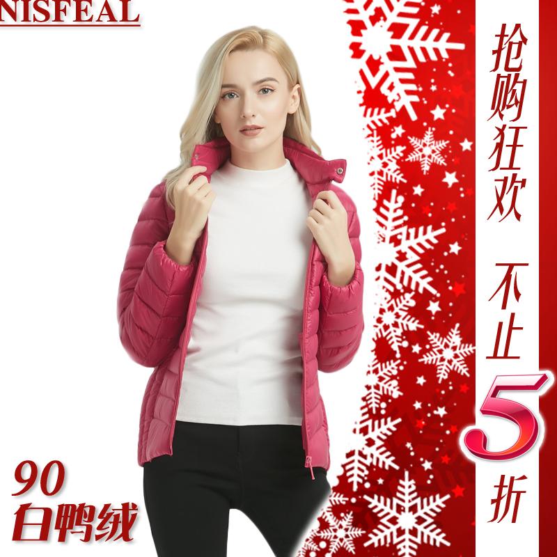 内斯费尔2017新款韩版纯色羽绒服女短款户外外套轻薄秋冬棉服