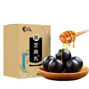 【6.9元/盒】黑芝麻丸养生芝麻丸芝麻球