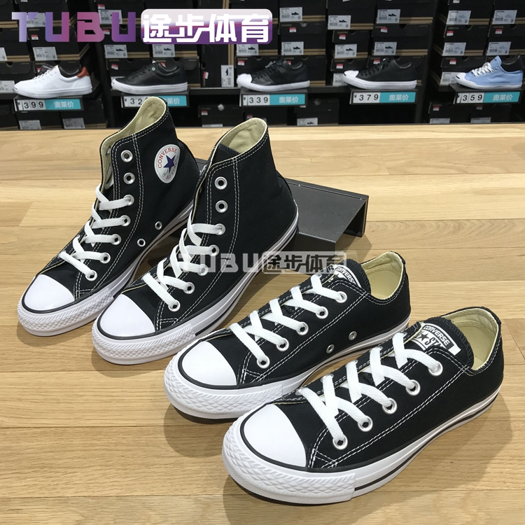 a4bee71c045e Converse All star classic black high and low men and women casual canvas  shoes couple shoes 101001 101010