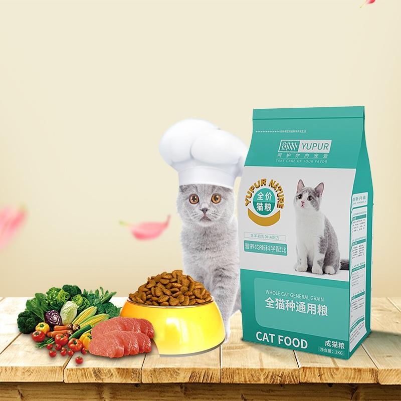 全种猫粮成猫鱼肉味猫粮4斤