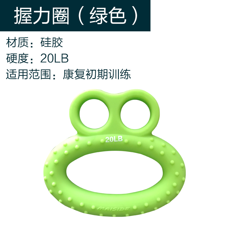 Grip ring - green (early recovery)