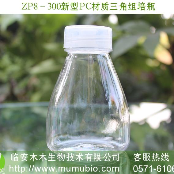 塑料组培容器高分子PC组培瓶 太空玻璃三角瓶 组培耗材