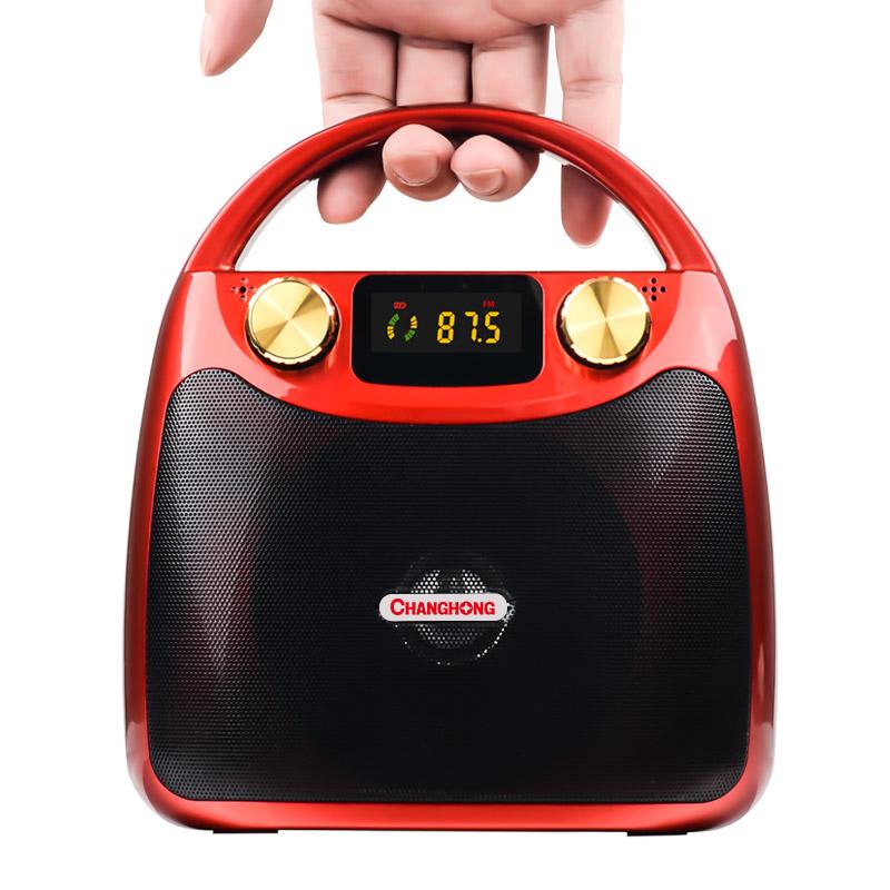 长虹跳舞手提充电广场舞音响低音炮音箱户外唱歌k歌蓝牙大音量便携式小型移动播放器带无线话筒麦克重低音ktv