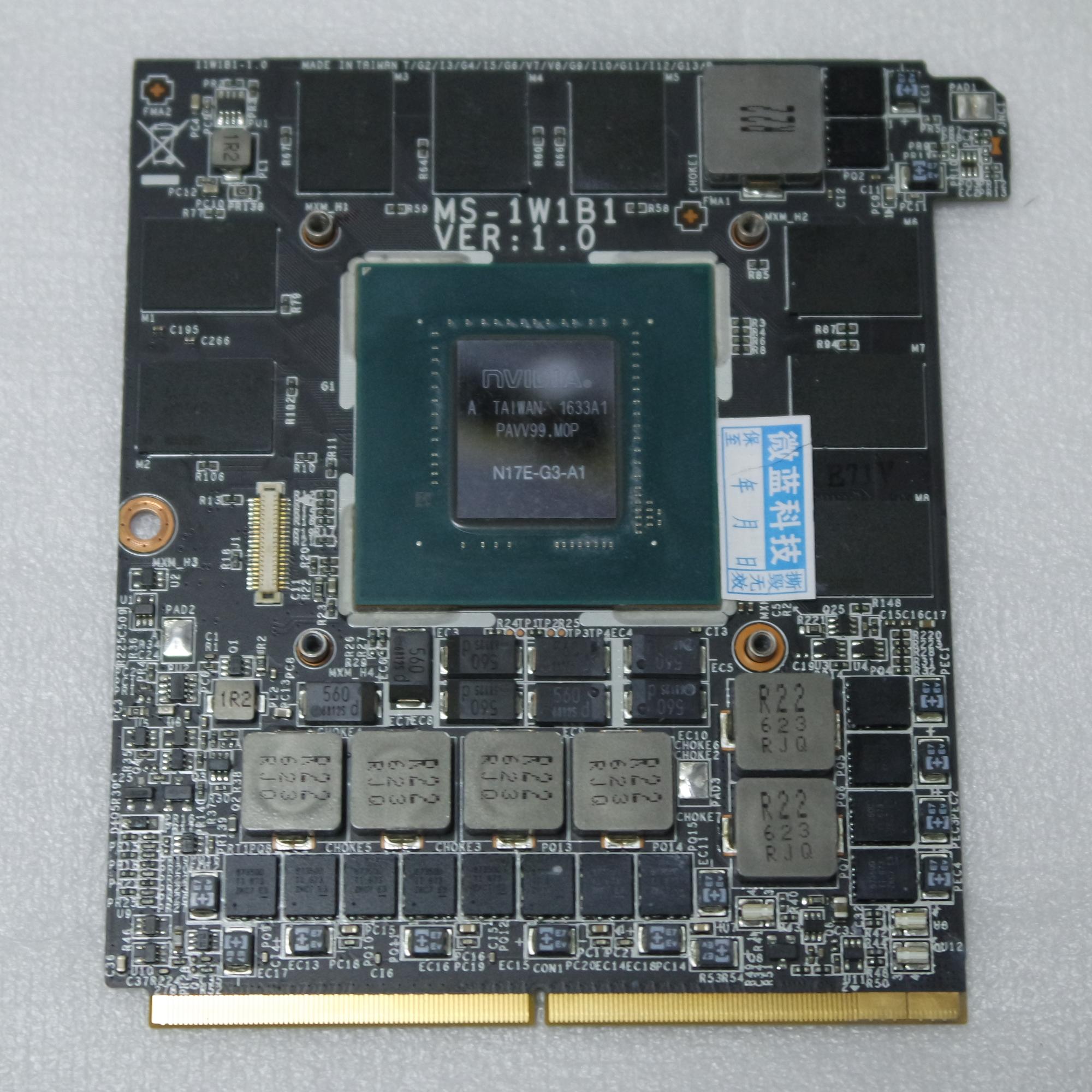 (Suzhou Micro Blue Technology) MXM interface GTX1080