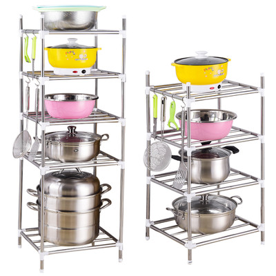 Thickened stainless steel washbasin rack bathroom toilet storage rack household multi-layer kitchen floor pot shelf rack