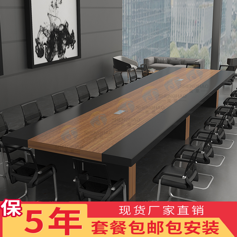 USD Plate Custom Large Conference Table Long Table Round - Corner conference table