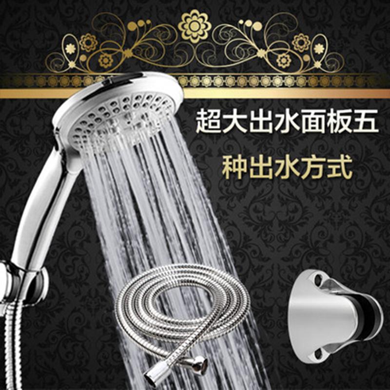 新型超强淋浴手持莲蓬头水压节水花洒喷头增压耐用低花洒发洒头