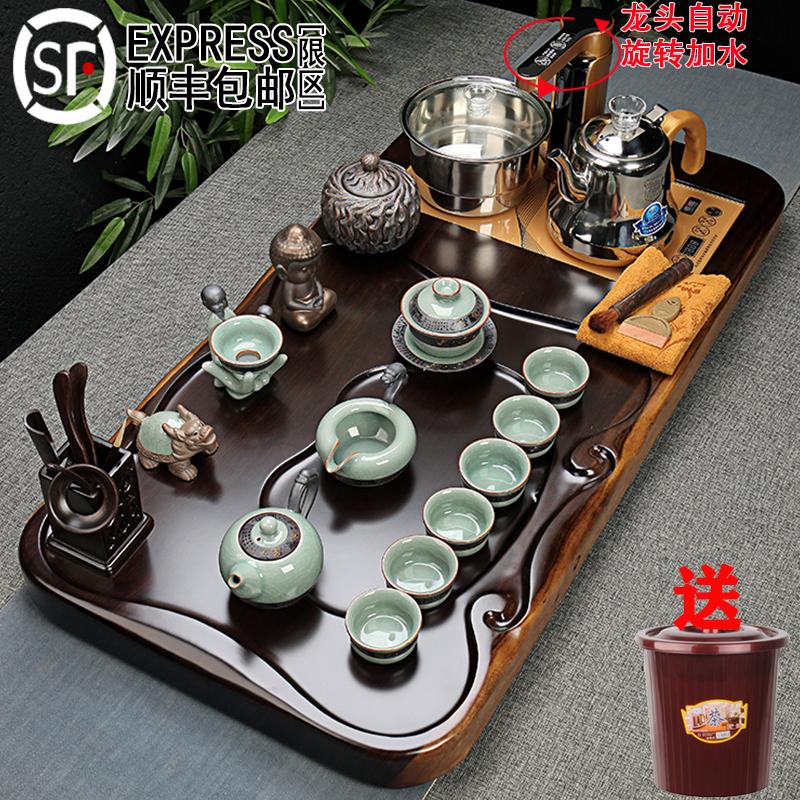 Чайный набор из черного твердого дерева чайная тарелка чай и фиолетовый песок набор кунг-фу чай чашку набор полностью автоматический один дом