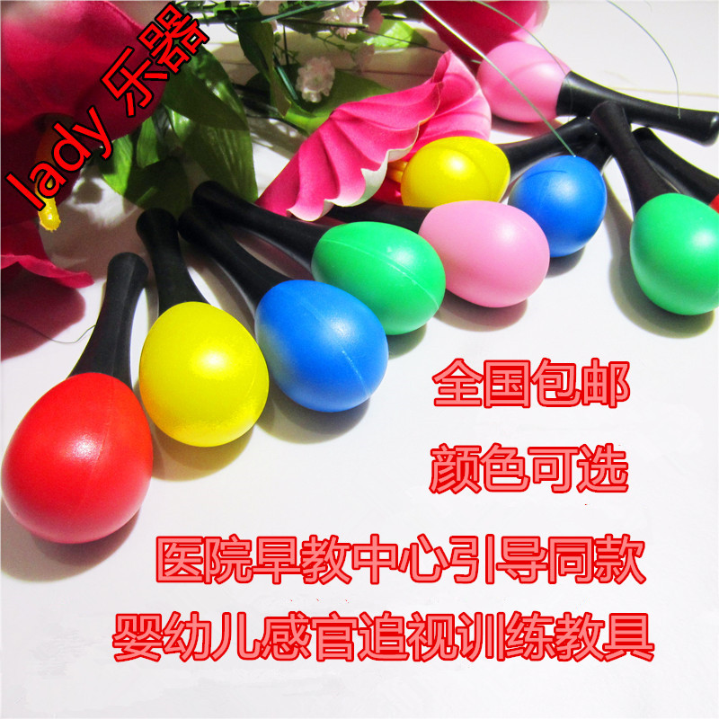 [USD 5.77] Baby small sand hammer red ball hand rattle ...