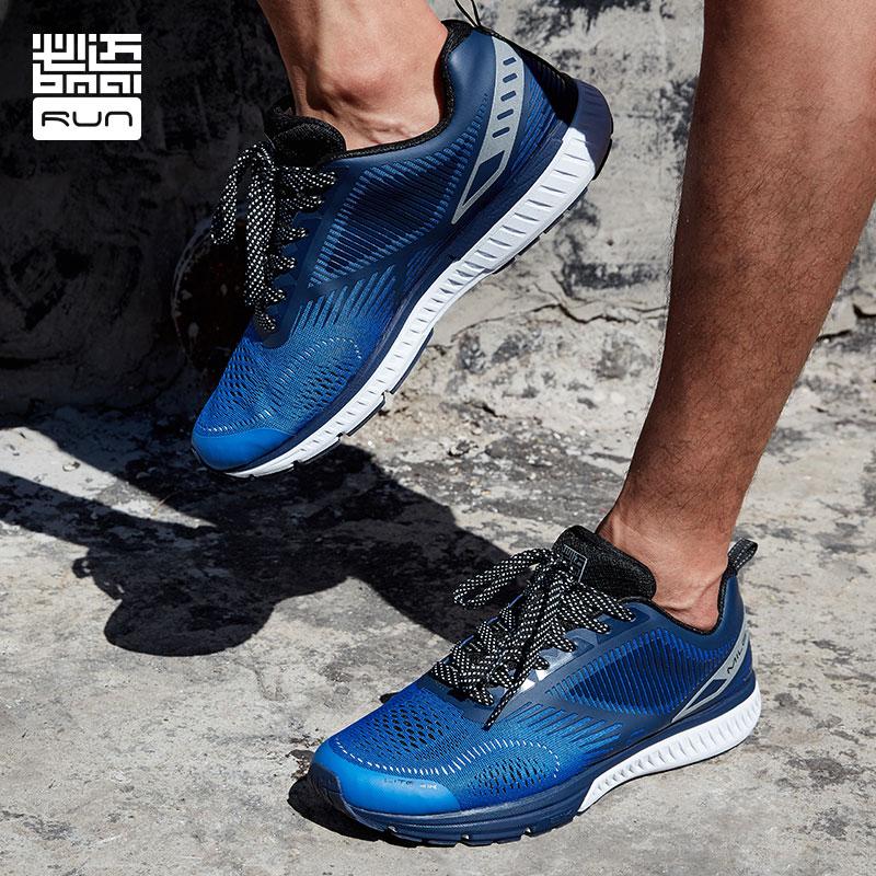 3D立体印刷,必迈 Mile 21K Lite  男女跑步鞋 券后169元包邮