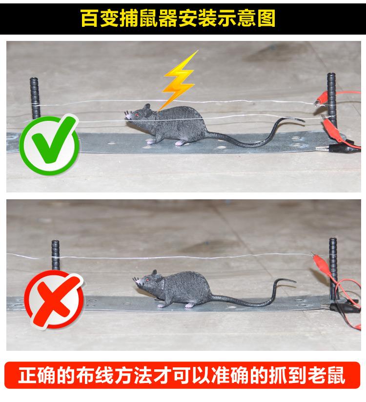 【源生活】捕鼠神器 智慧安全撲鼠器電子捕鼠器高壓電貓滅鼠器家用撲捉耗子神器`27811