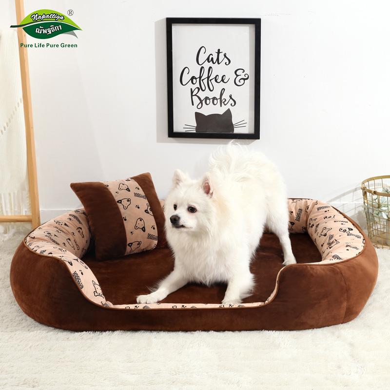 Napattiga娜帕蒂卡泰国进口天然乳胶宠物床垫 狗窝猫窝四季通用