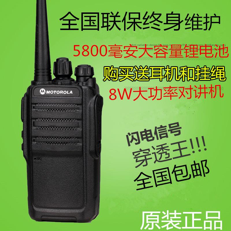 Motorola walkie-talkie CP160 гражданская мощная строительная площадка мини-салон красоты отель KTV outdoor в подарок наушники