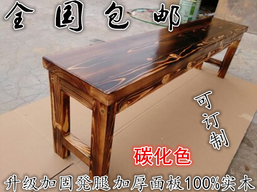 Carbonized solid wood antique stool bench long bench long bench ...
