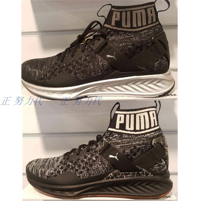promo code 883d8 3b350 PUMA Hummer Ignite Evoknit Men's and women's socks high-top ...