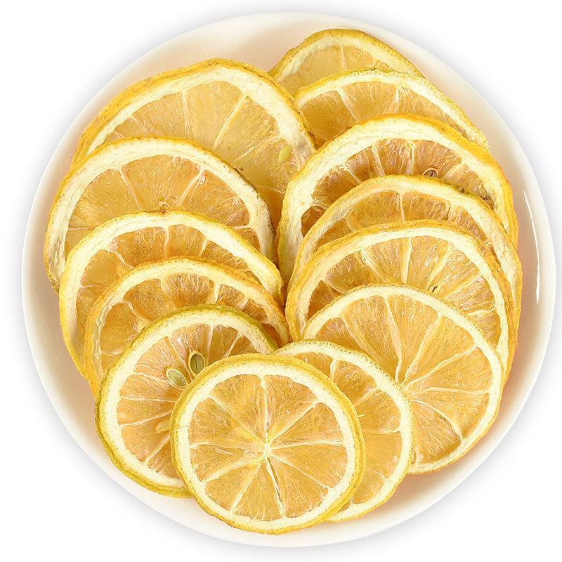 安岳新鲜 柠檬片加冰糖干柠檬片泡茶水袋装加冰糖学生